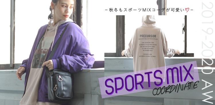 SportsMix