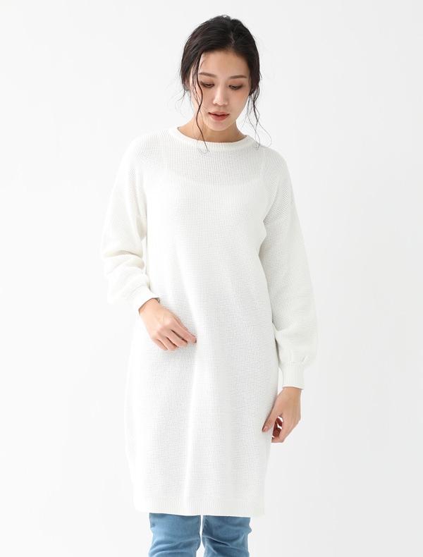 ワッフル編みワンピース