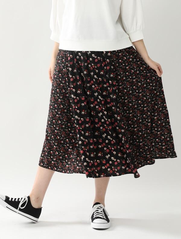 切替スカート