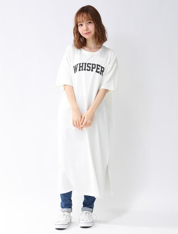 Tシャツワンピース