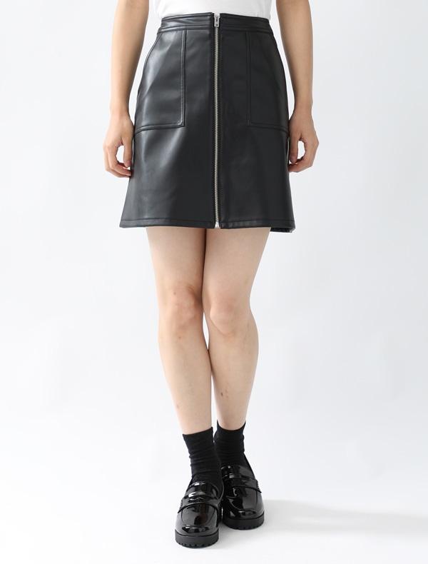 合皮台形スカート