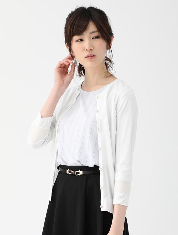 UV7分袖変わり釦カーデ