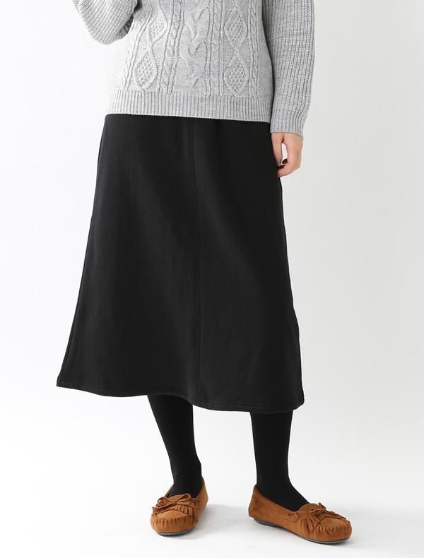 裏起毛Aラインスカート