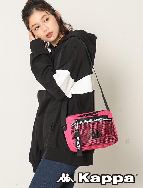 Bag(Kappa)