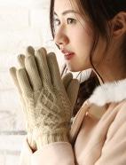 ケーブル柄5指ニット手袋