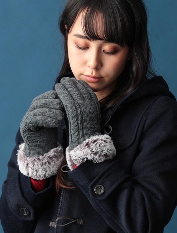 フェイクファー付ニット手袋