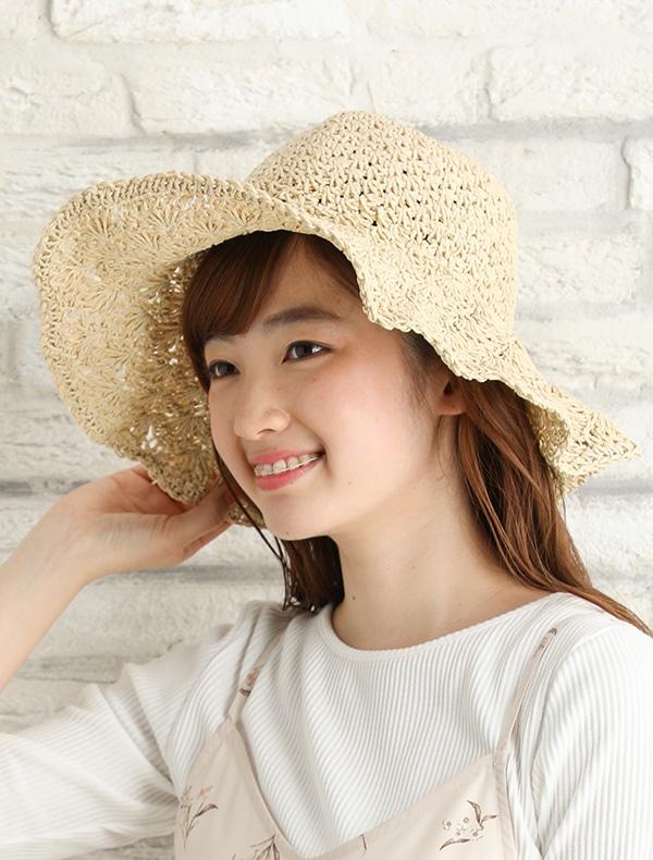 雑材手編つば広帽