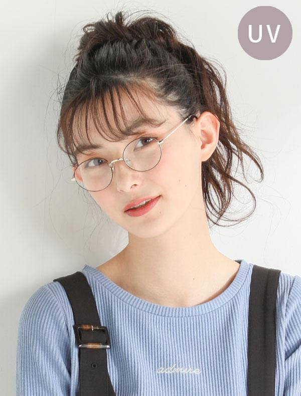 メタルオーバルメガネ