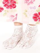 花柄レース足袋