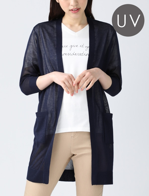 UV7分袖トッパーカーデ