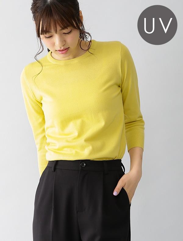 7分袖UVプルオーバー