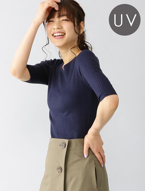5分袖UVリブ編Vネック