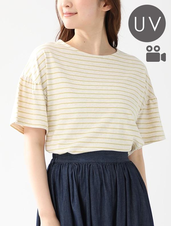 袖ギャザーTシャツ