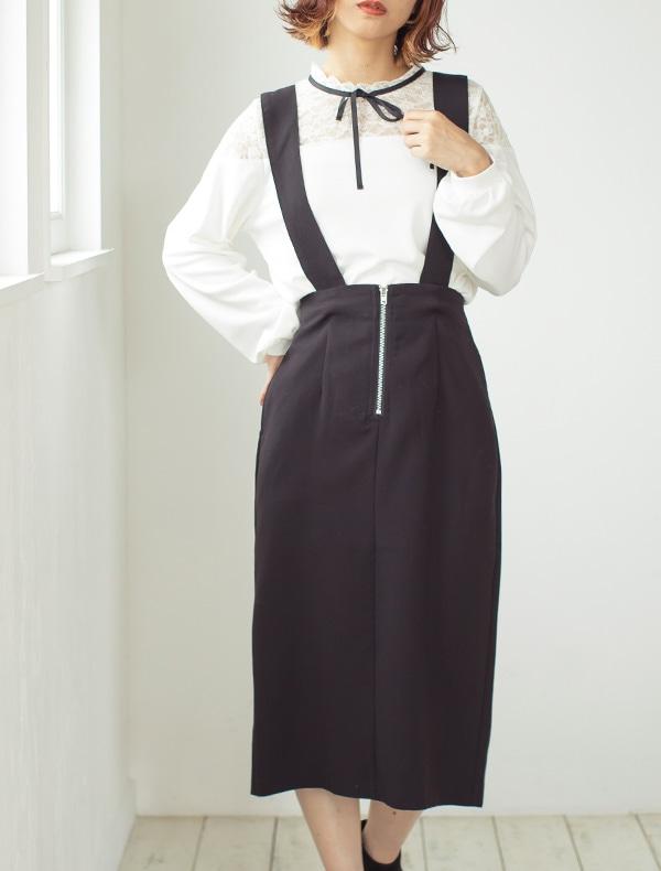 サス付ナロースカート【WEB限定LLサイズ有】