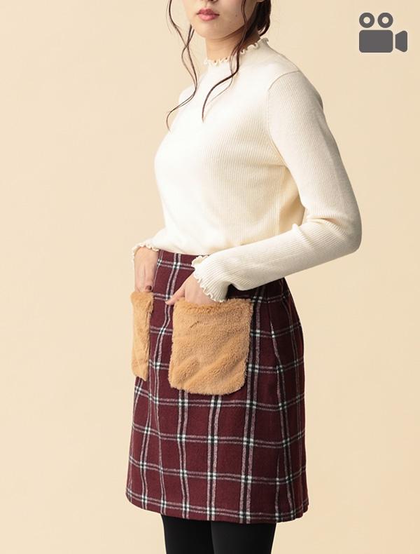 ファーポケット付スカート