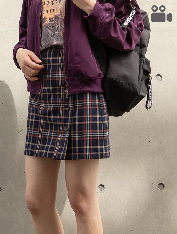 釦付台形スカート