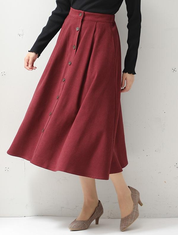 前釦スカート