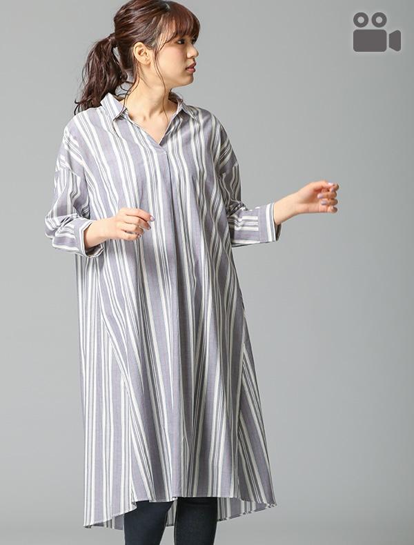 Aラインシャツワンピース