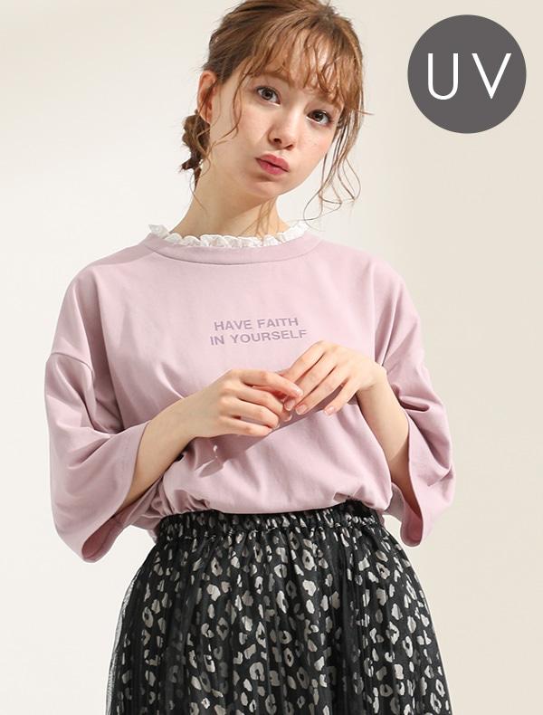 レースみせかけTシャツ【WEB限定LLサイズ有】