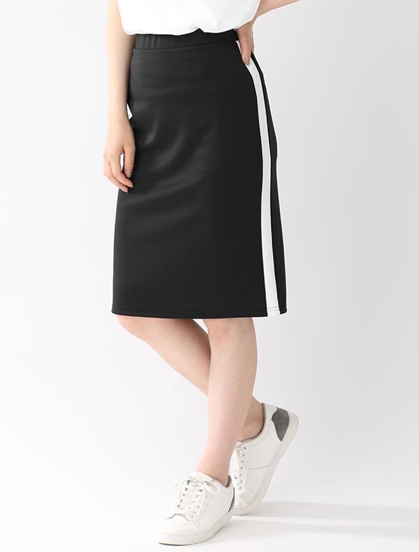ライン入りスカート