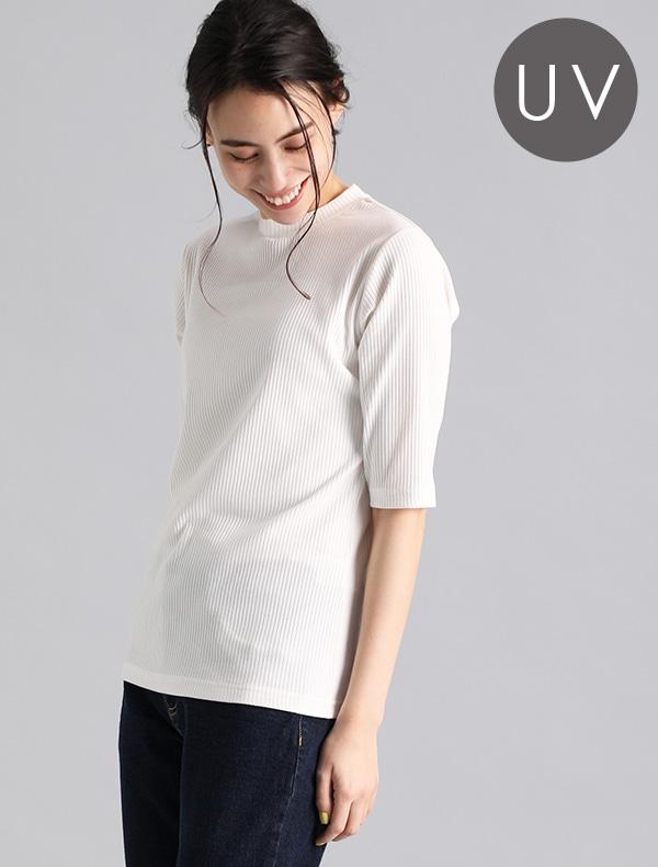 5分袖ハイネックTシャツ