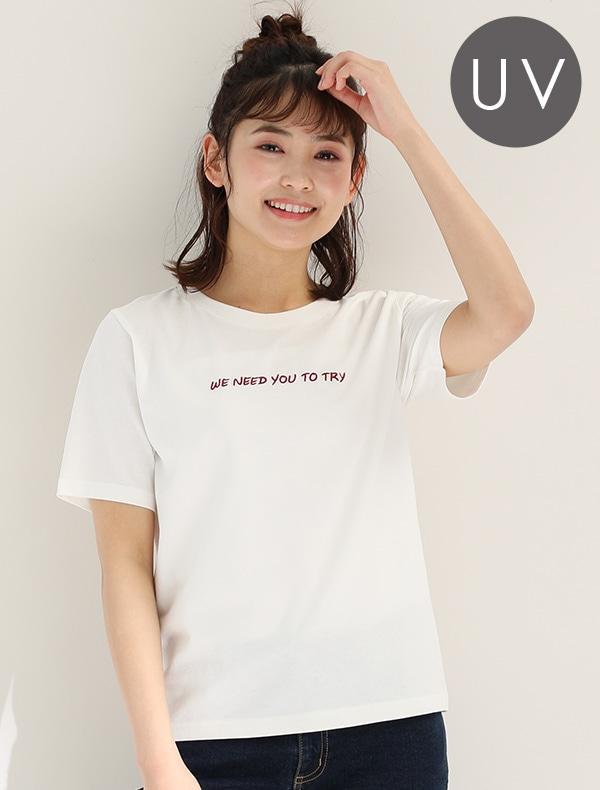 半袖ロゴ刺繍Tシャツ