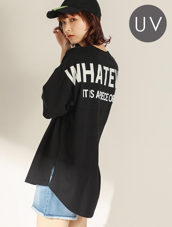 バックロゴTシャツ(6月下旬入荷予定)