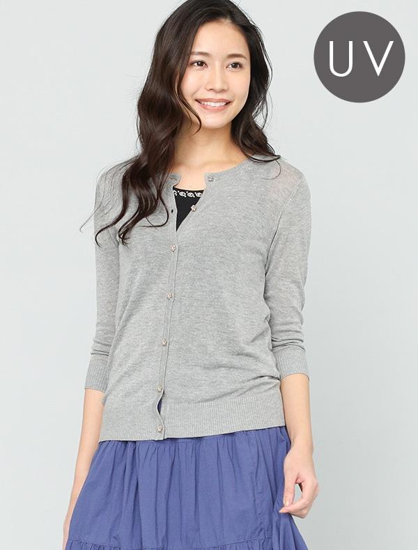 7分袖UV変わり釦カーデ