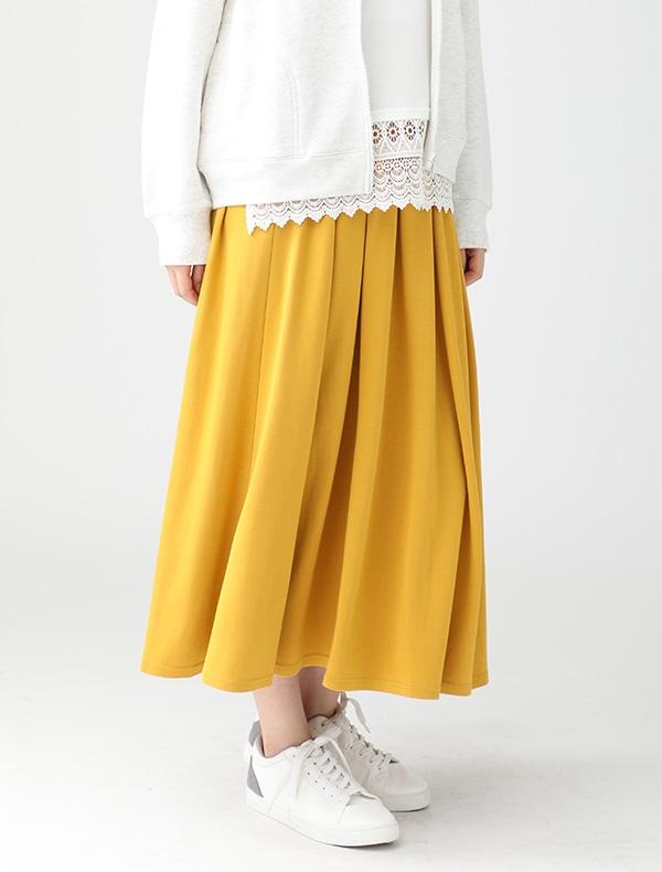 カットロングスカート