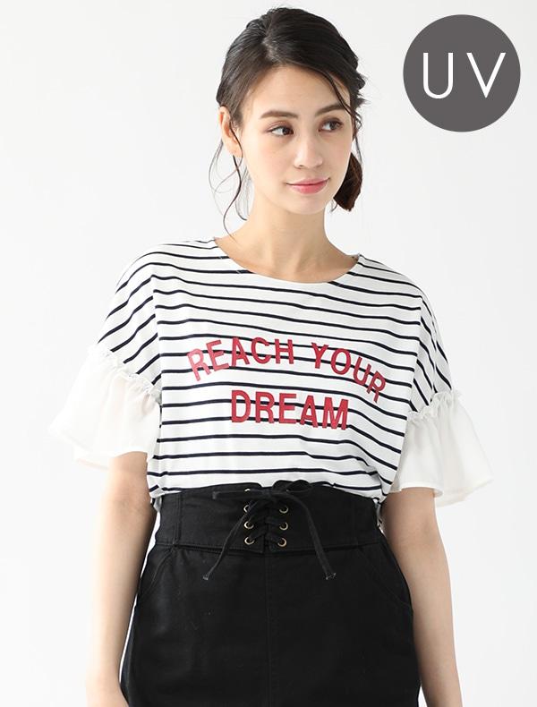袖フリルロゴTシャツ