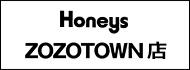 ZOZOTOWN店オープン
