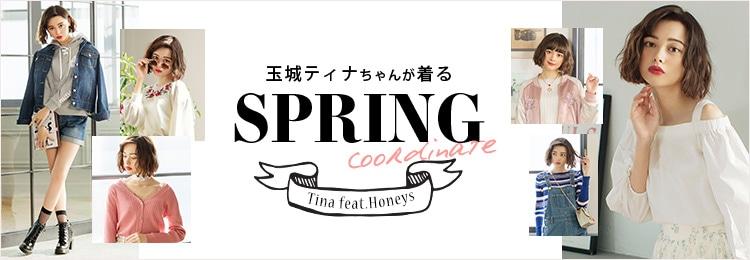 玉城ティナ出演のハニーズ公式ショッピングサイト