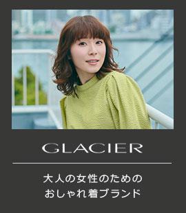 GLACIER 大人の女性のためのおしゃれ着ブランド