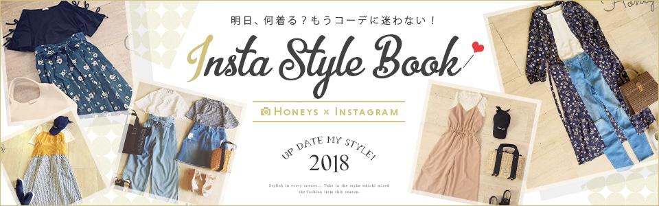 Honeys × Instagram