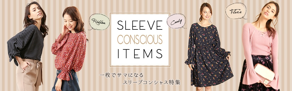 SLEEVE CONSCIOUS ITEMS