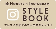 Instagram紹介商品