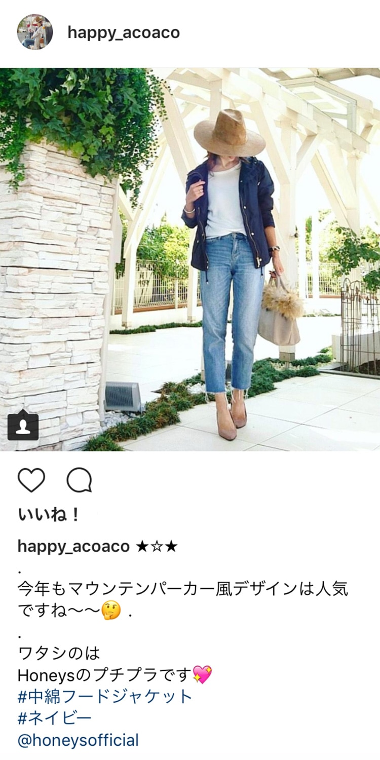 @happy_acoaco